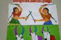 Tamil Literary Club Programmes @ GGV